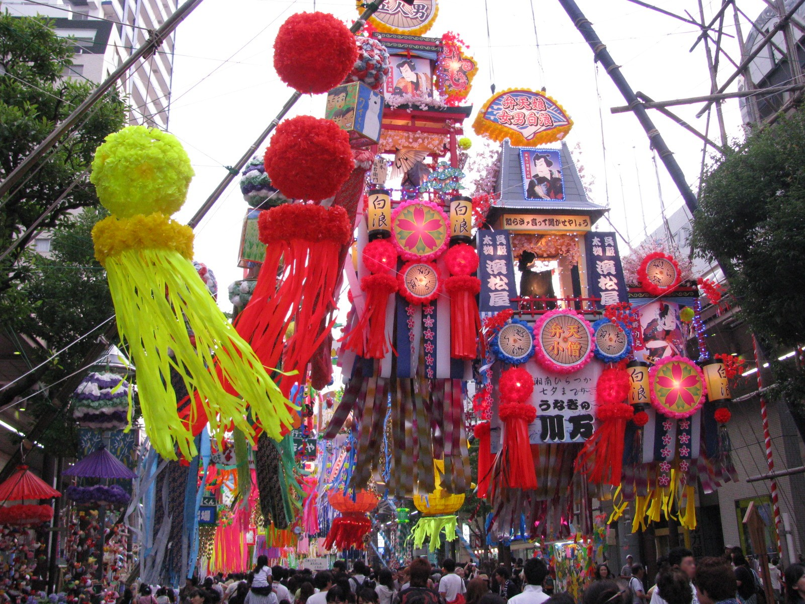 [Mythes] Tanabata - La fête des étoiles Tanabata_festival_in_Hiratsuka_03