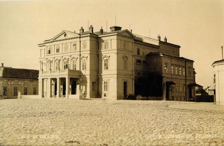 Theatre in Belgrade 1895.jpg