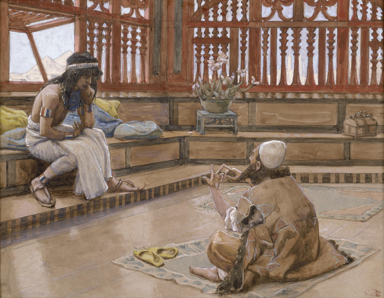 יהודה ויוסף