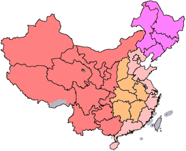Economy of the People's Republic of China