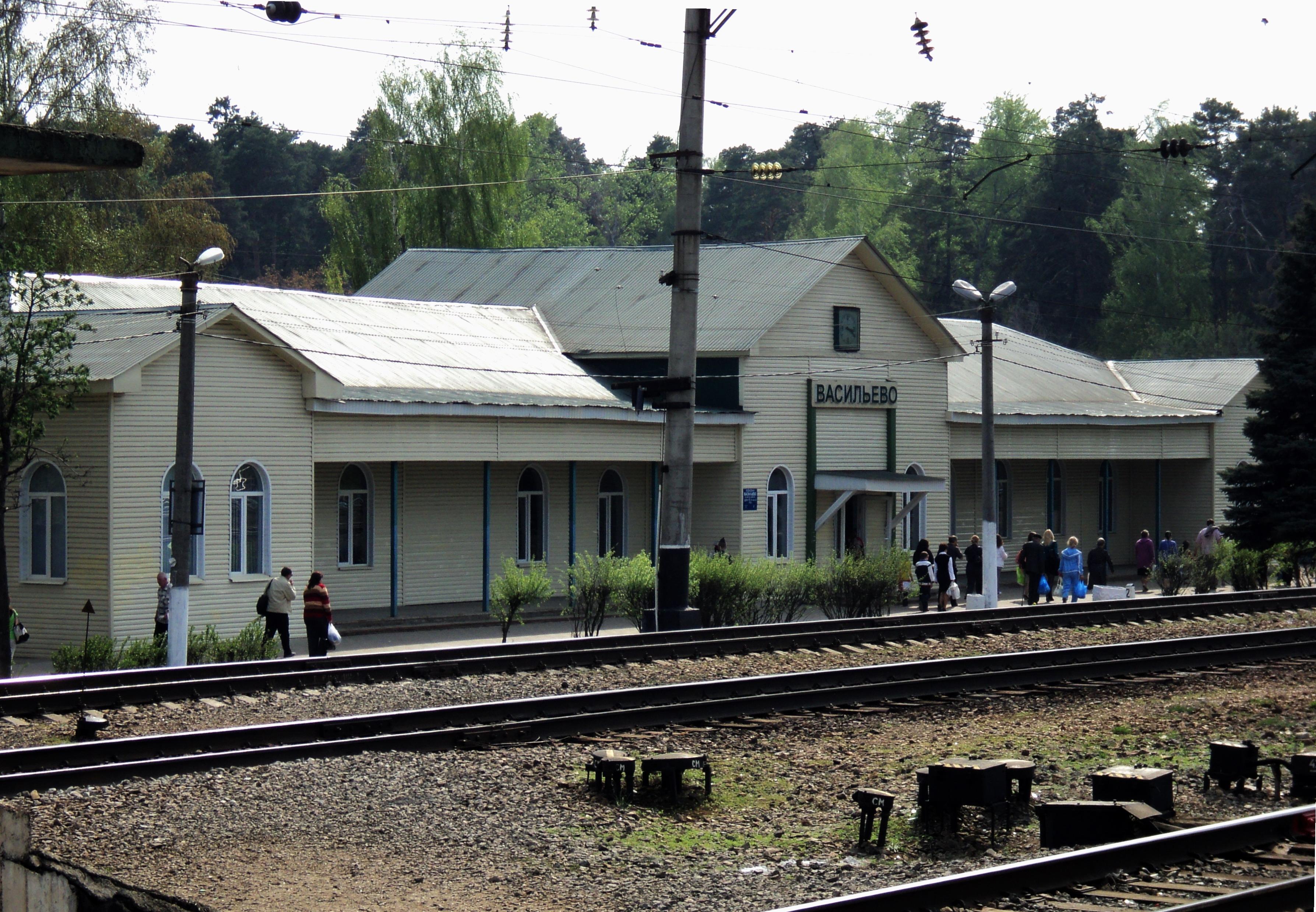 жд станции татарстан фото человек выставляет свои