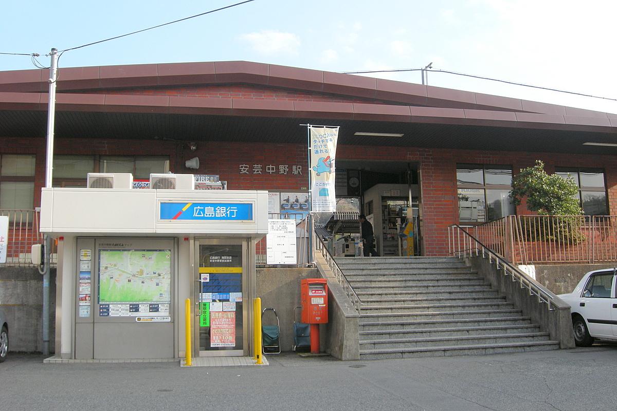 아키나카노 역