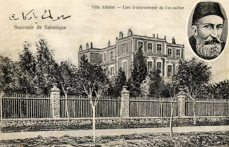 Αρχείο:Abdul-Hamid villa Allatini.jpg