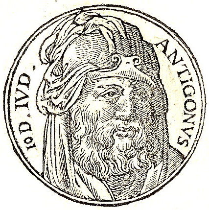 Antigonus II Mattathias Antigonus II Mattathias Wikipedia