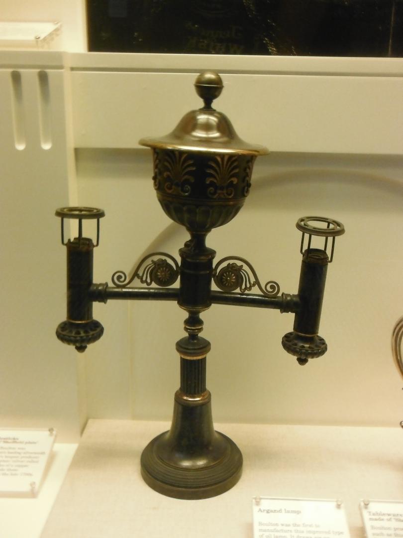 File:Argand Lamp.png