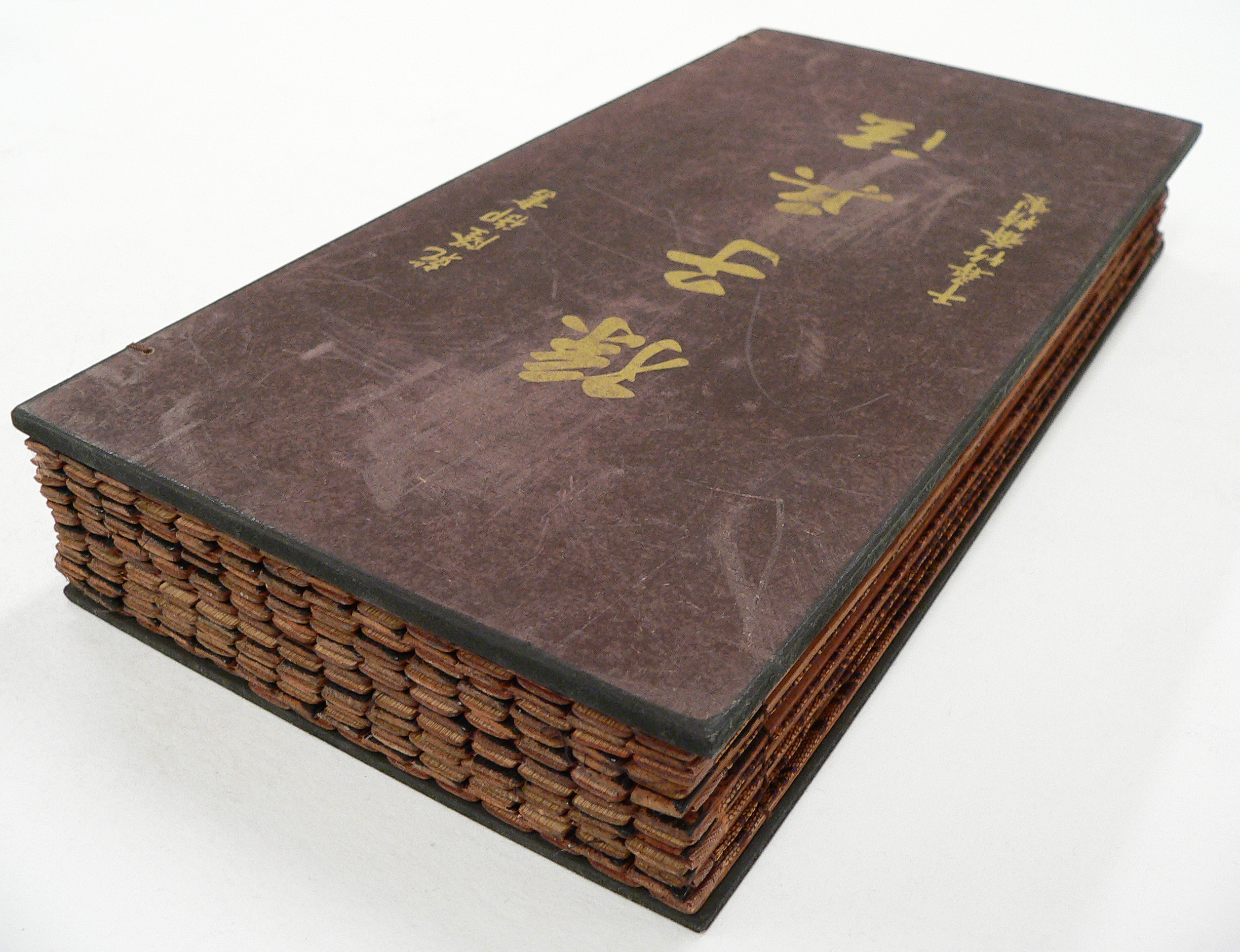 Old Chinese Book Cover ~ File bamboo book closed ucr g wikimedia commons