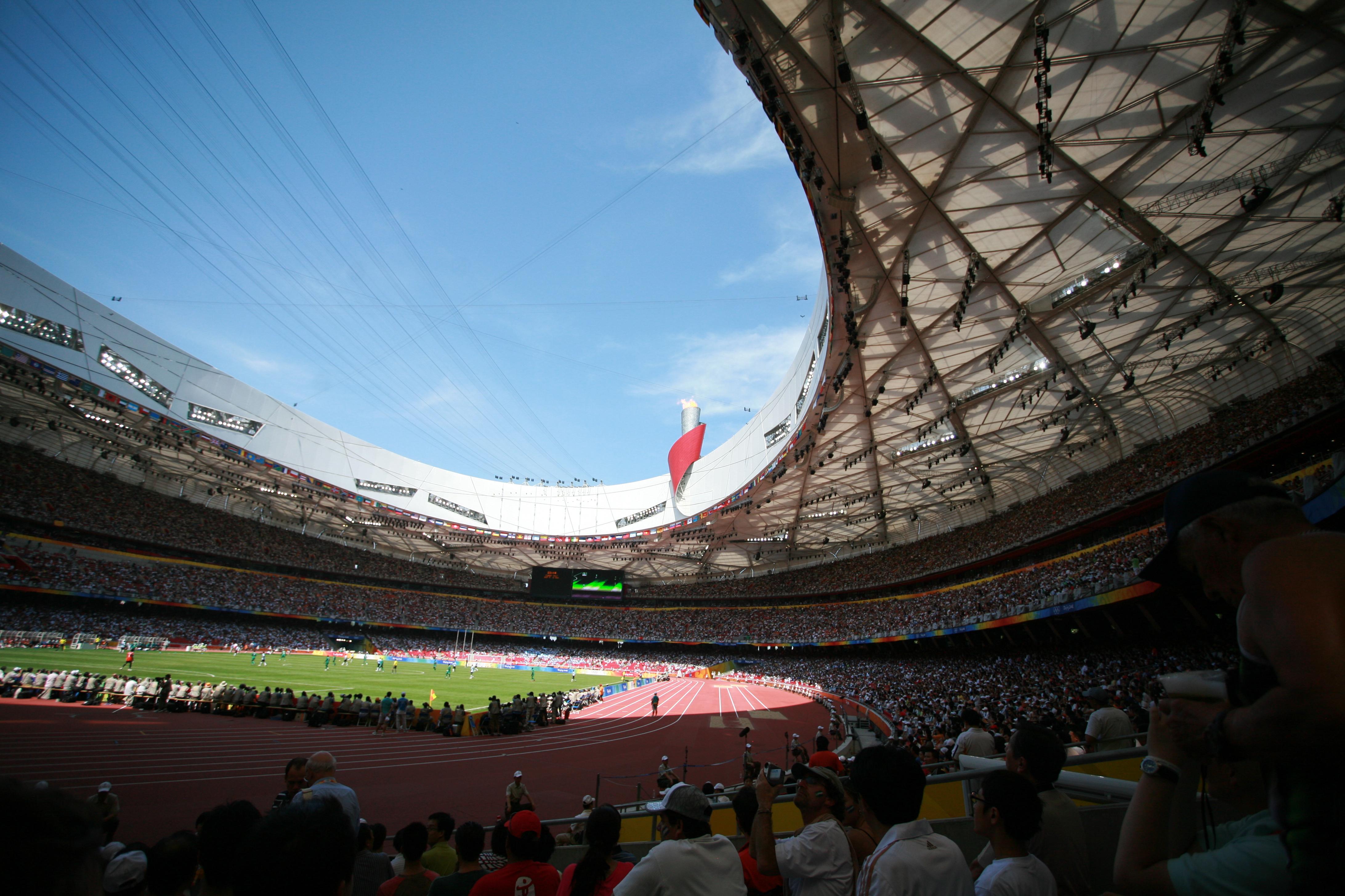 File beijing olympics birds nest wikipedia for The nest beijing