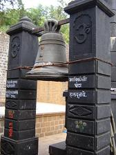 Church Bell – in Bhimashankar Temple