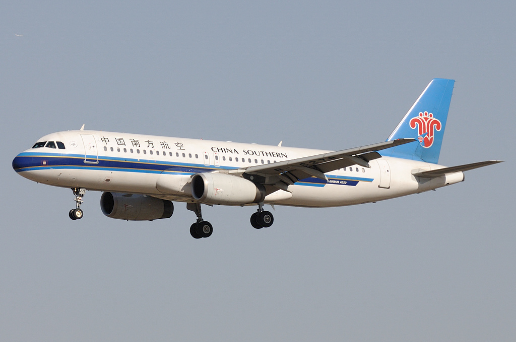Download this Description China Southern Airlines Pek picture