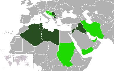 Dinar Simple English Wikipedia The