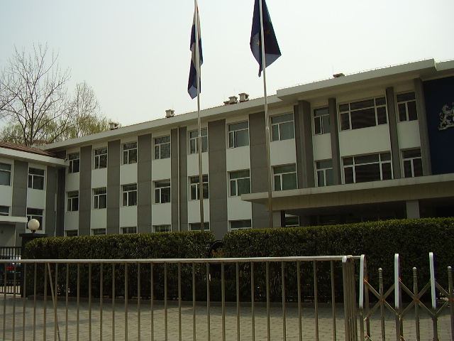 List of diplomatic missions of the Netherlands