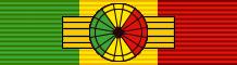 Кавалер Большого креста ордена Звезды Эфиопии