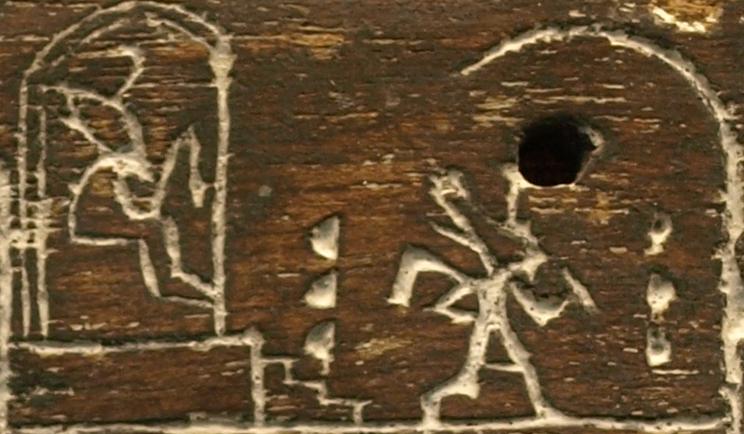 El Papa es el Faraón!  EbonyLabelOfDen-BritishMuseum-August19-08_CloseupOfSedFestivalPortion