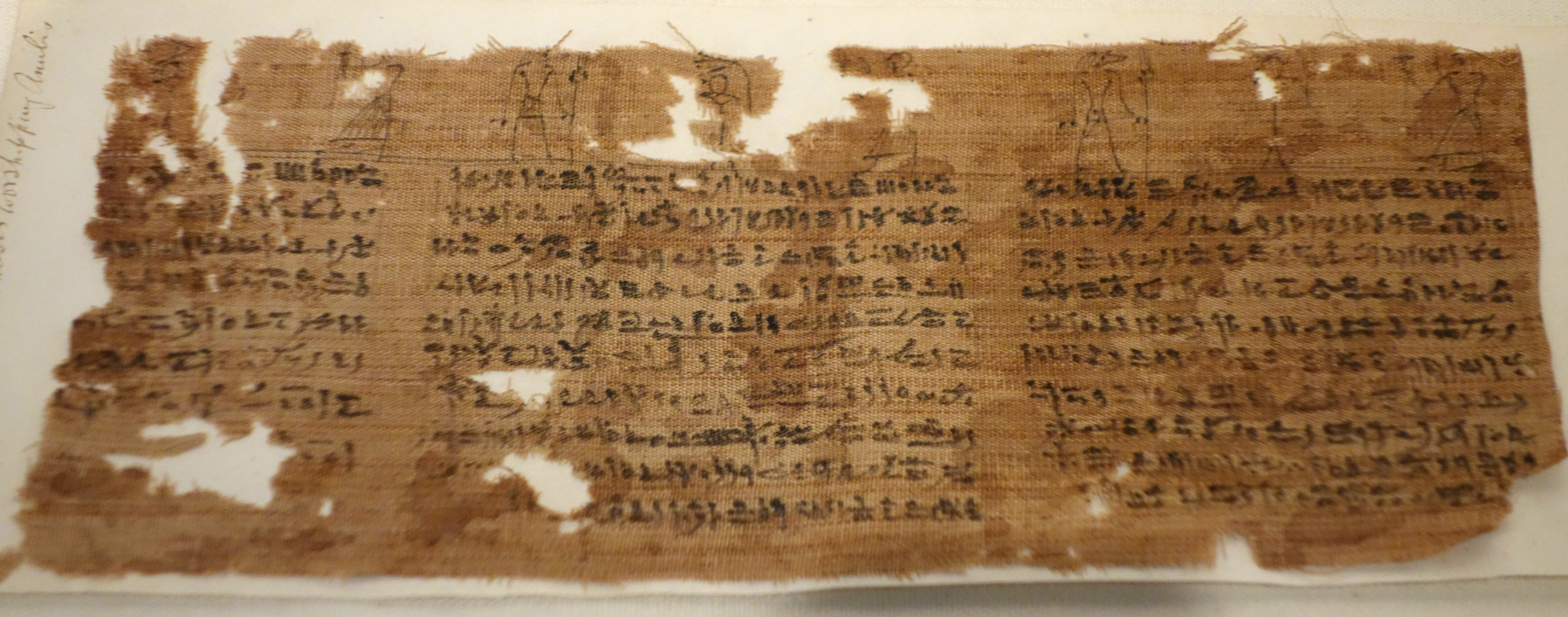 File:Funerary_text,_Egypt,_hieratic_script,_Third_Intermediate_Period,_1069 664_BC,_linen_with_ink_ _Albany_Institute_of_History_and_Art_ _DSC08195 on Ancient Egypt History
