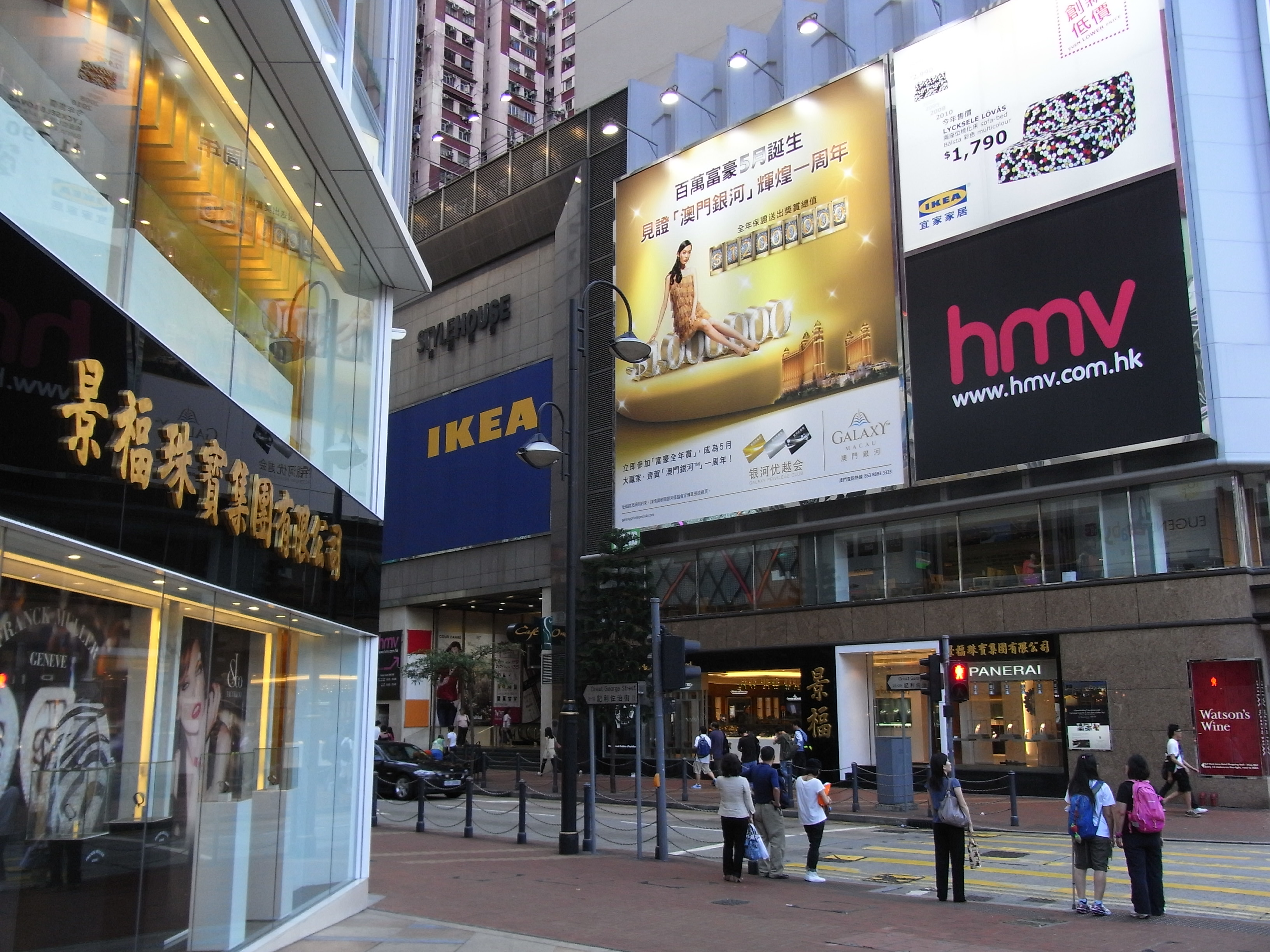 File:HK CWB Great George Street HMV outdoor ads King Fook ...