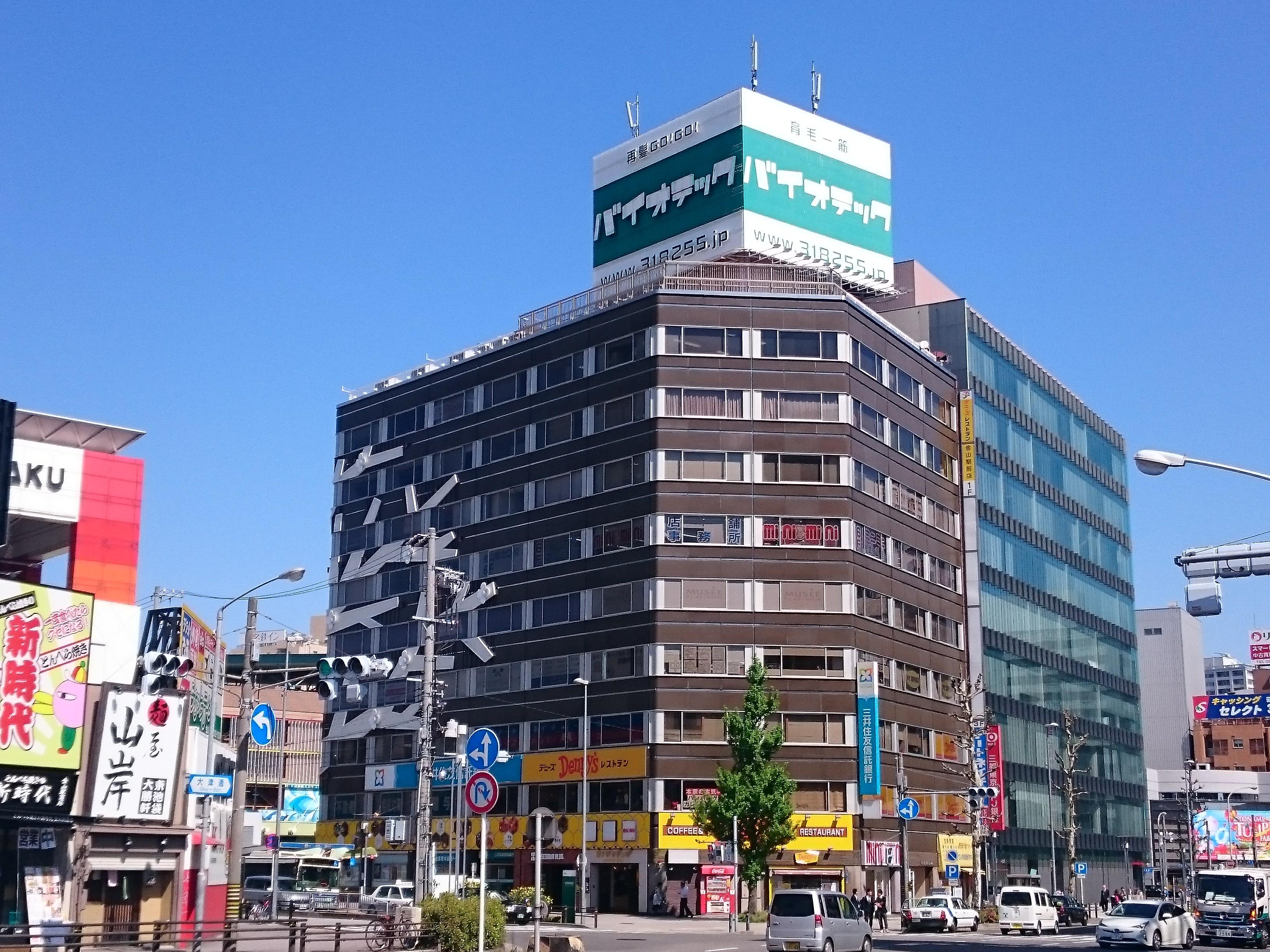 Hasegawa Building, at Kanayama, Naka, Nagoya (2017-04-28).jpg