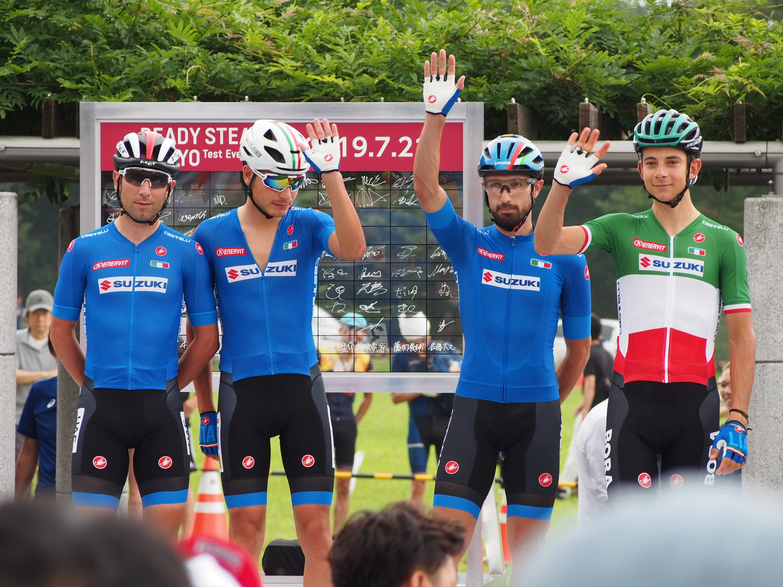 Italia National Team Cycling Jersey