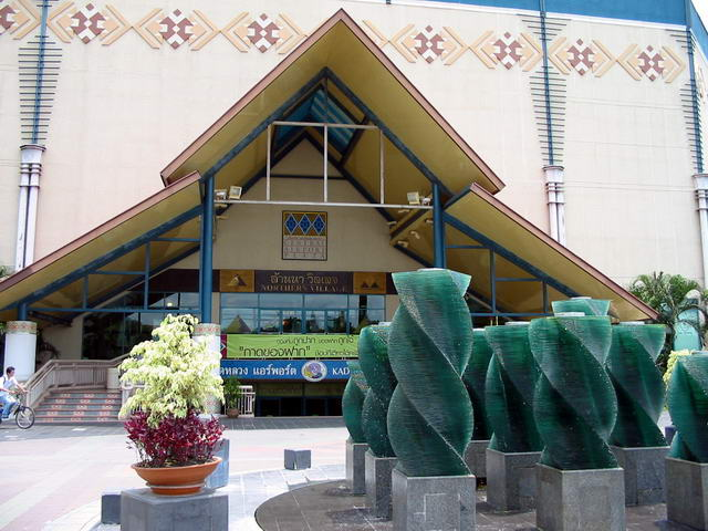 Jade Fountains Chiangmai.JPG