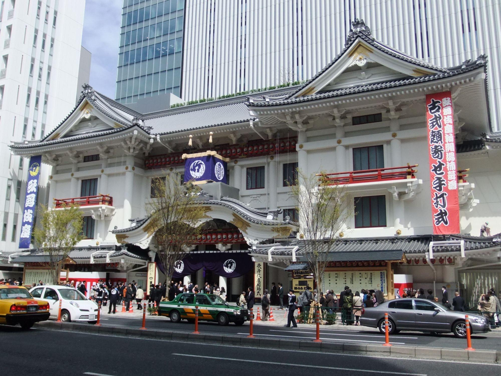 File:Kabuki-za Theatre 2013 0328.jpg - Wikimedia Commons
