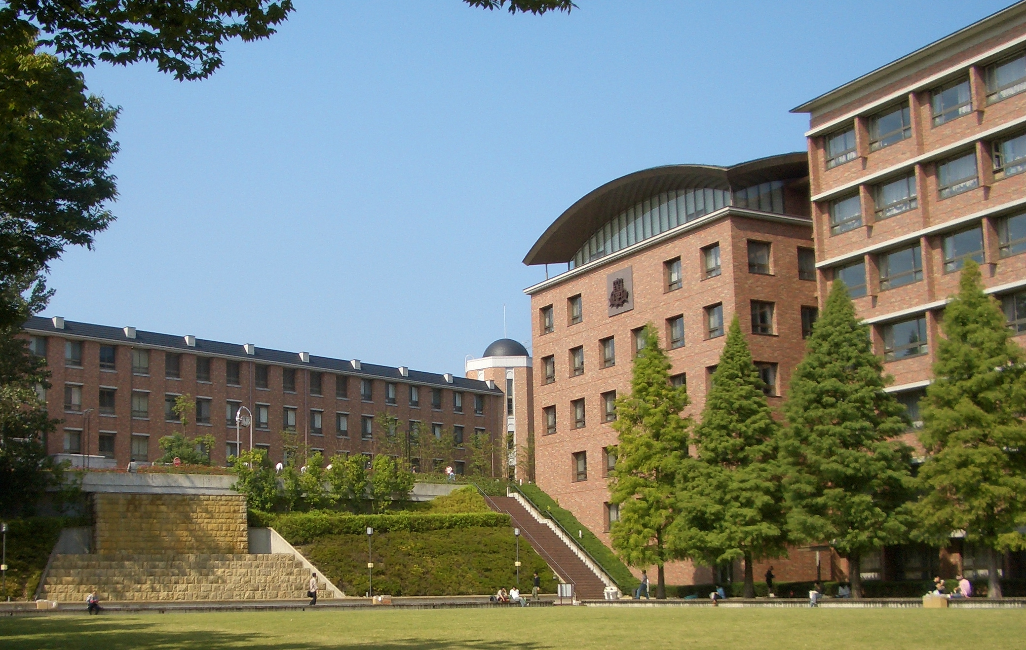 image of Kansai University