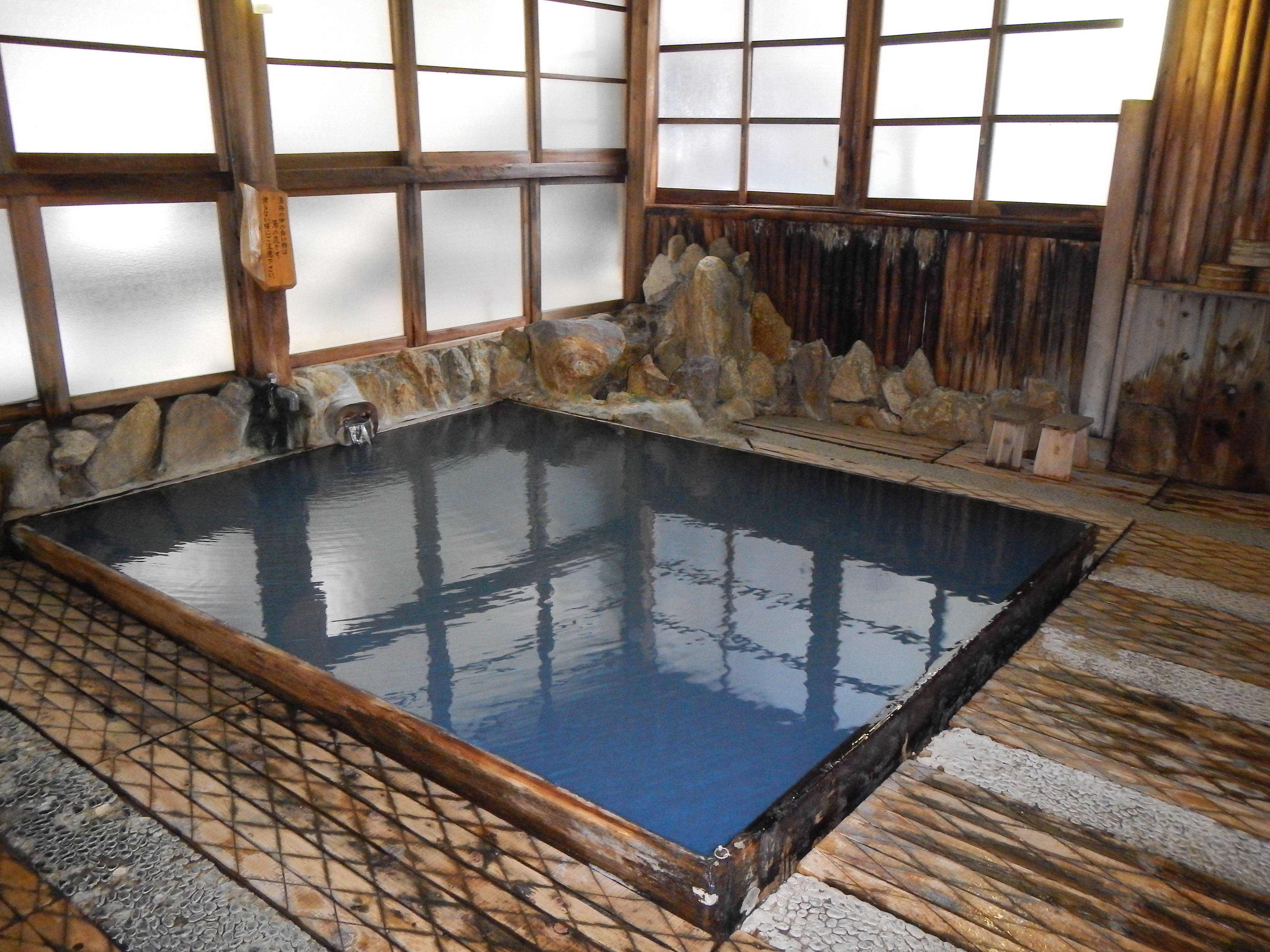 how to get to yunomine onsen