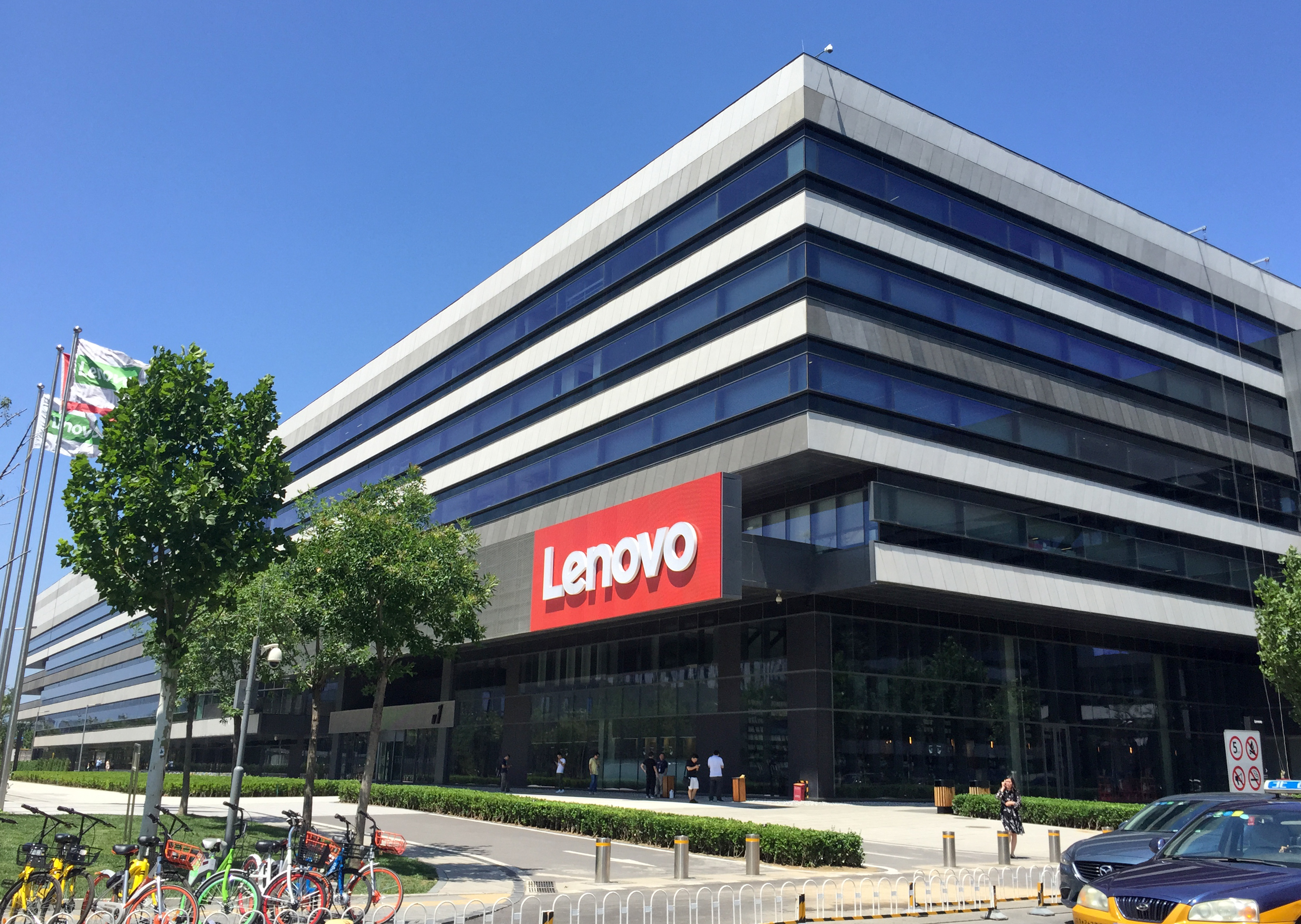 Lenovo - Wikipedia