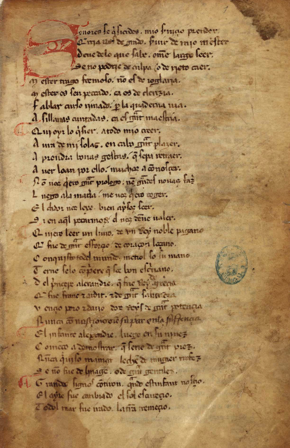 Aprende español... medieval