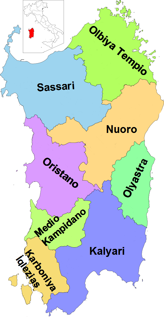 File Map Of Region Of Sardinia Italy With Provinces Az Png