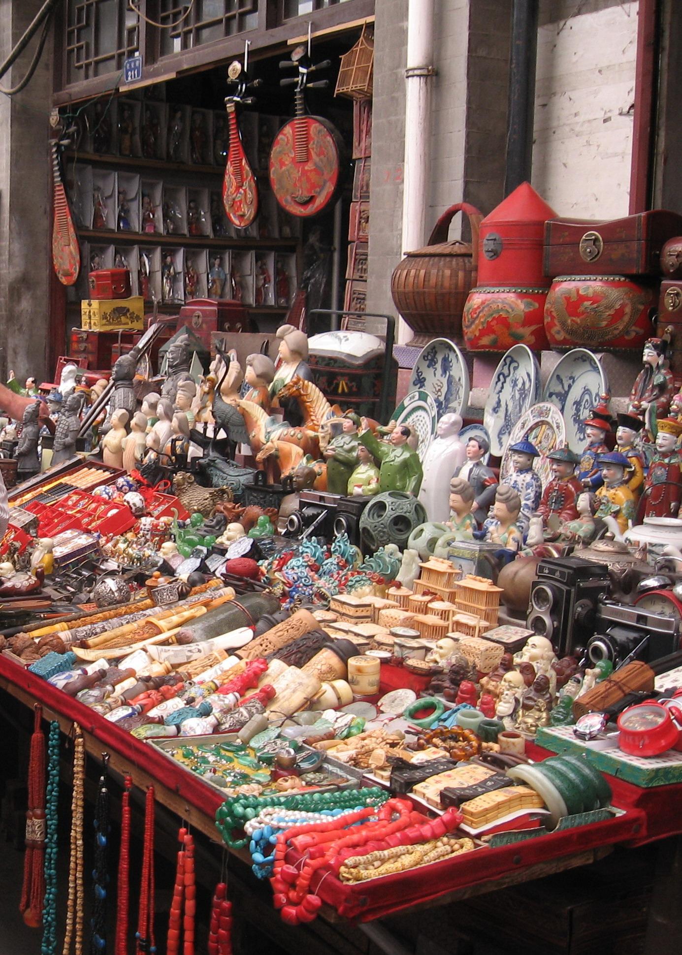 Beijing Street Food Recipes