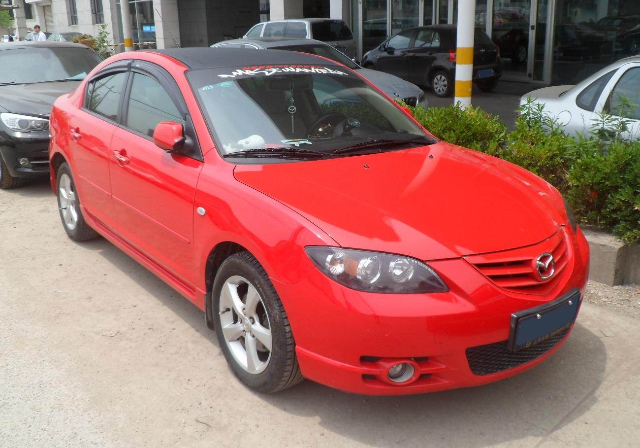 File:Mazda 3 BK Sedan 01 China 2012 06 16