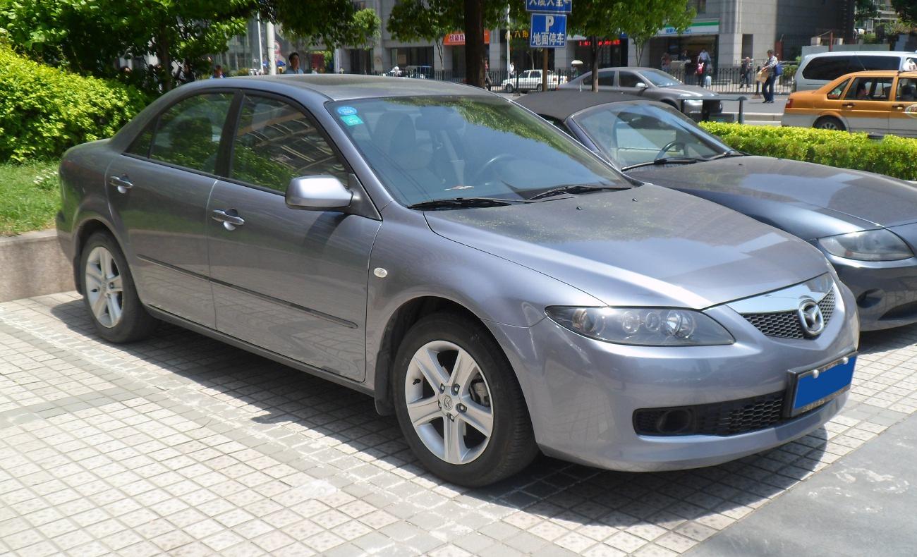 File:Mazda 6 GG China 2012-04-28.jpg - Wikimedia Commons