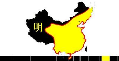 Carte des territoires de la dynastie Ming