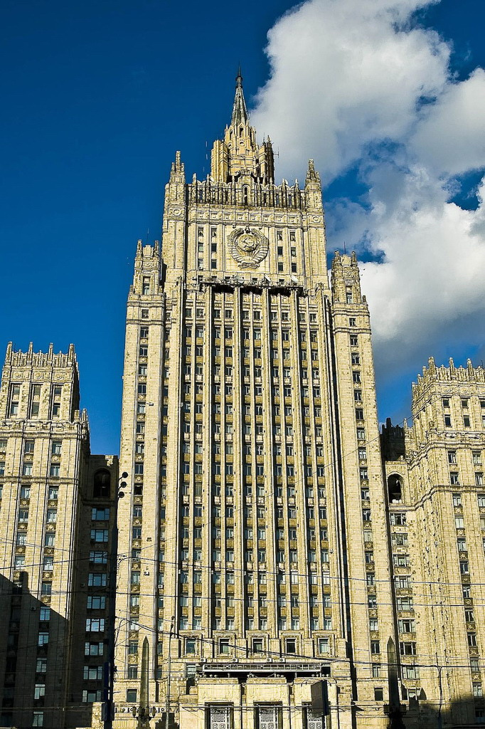 Ministry of Foreign Affairs of Russia main building ...
