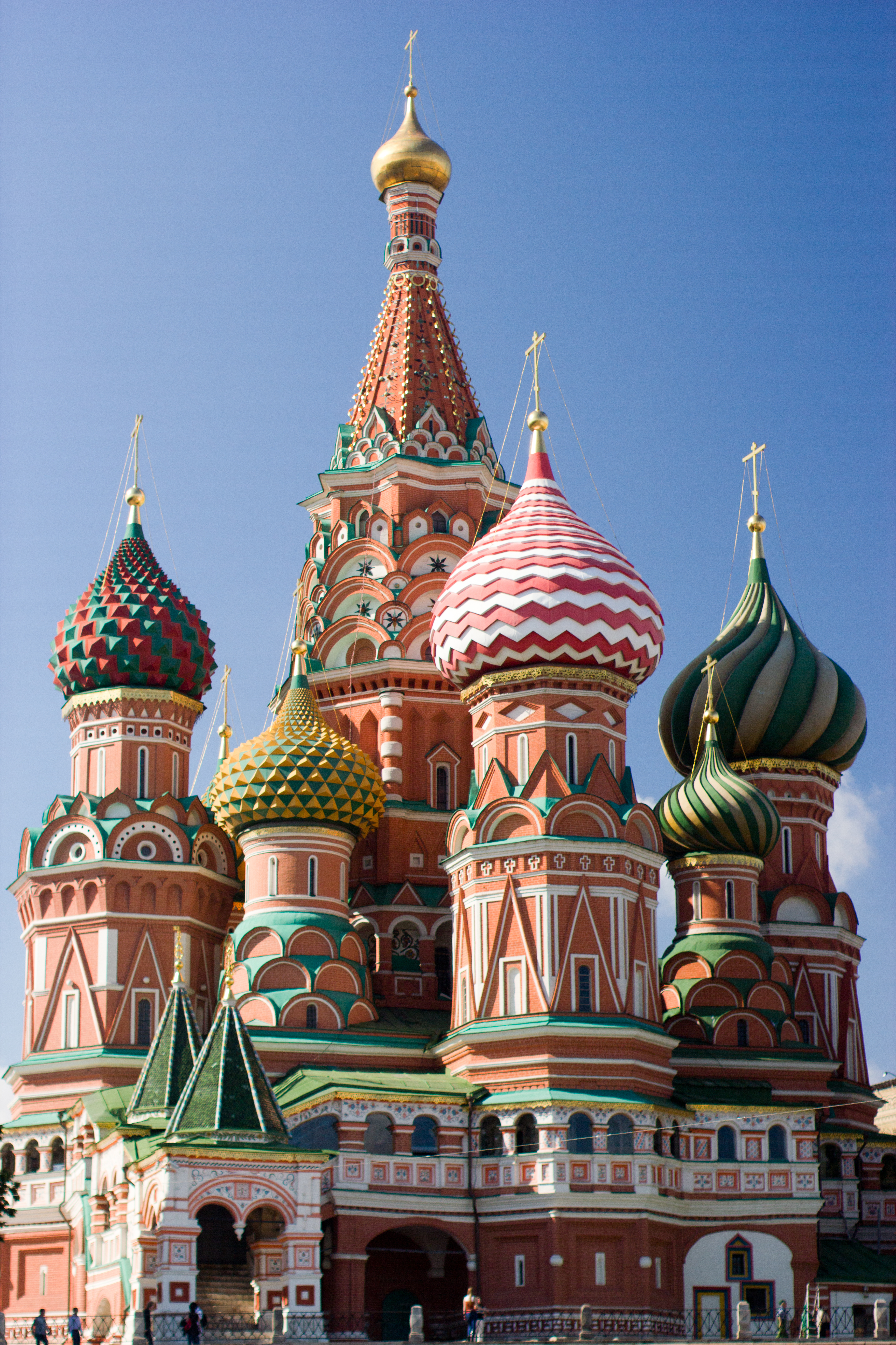 World Food Moscow  Exhibitor List