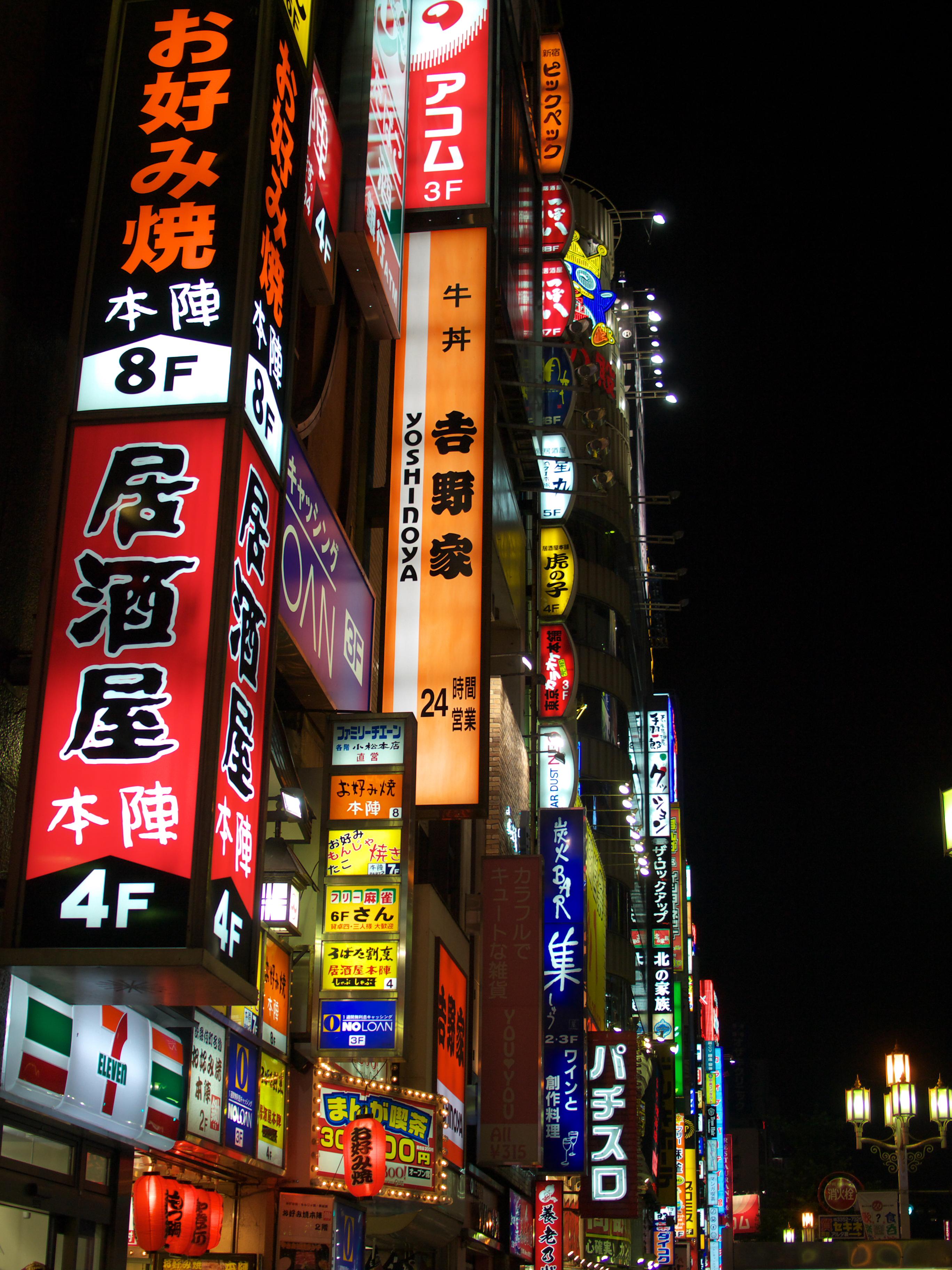Tokyo Sightseeing Tour Youtube