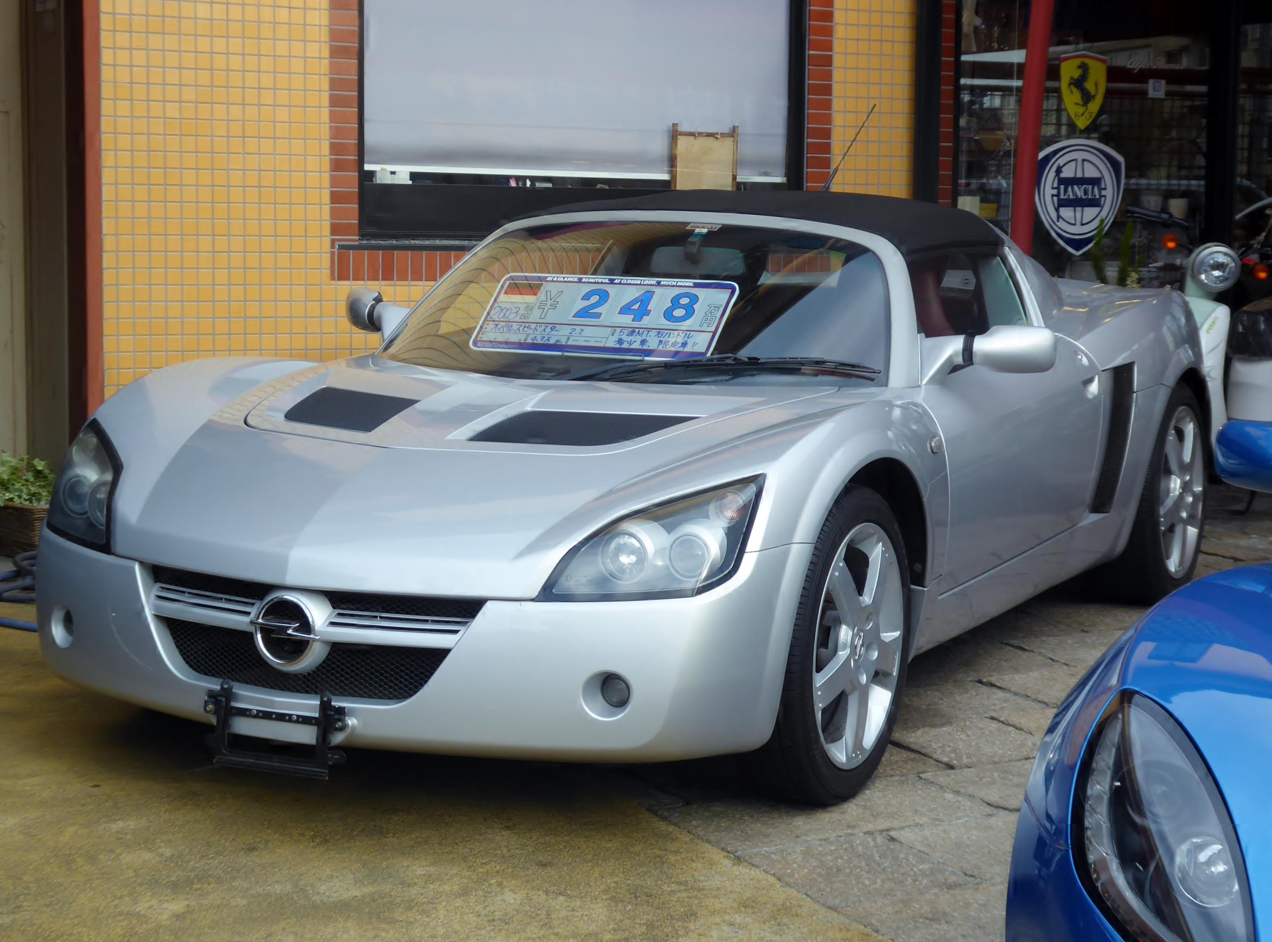 Opel_SPEEDSTER_(GH-E00Z22).jpg