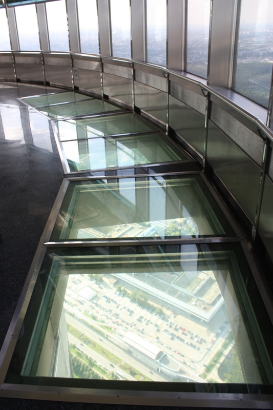Fire Rated Glass Cost