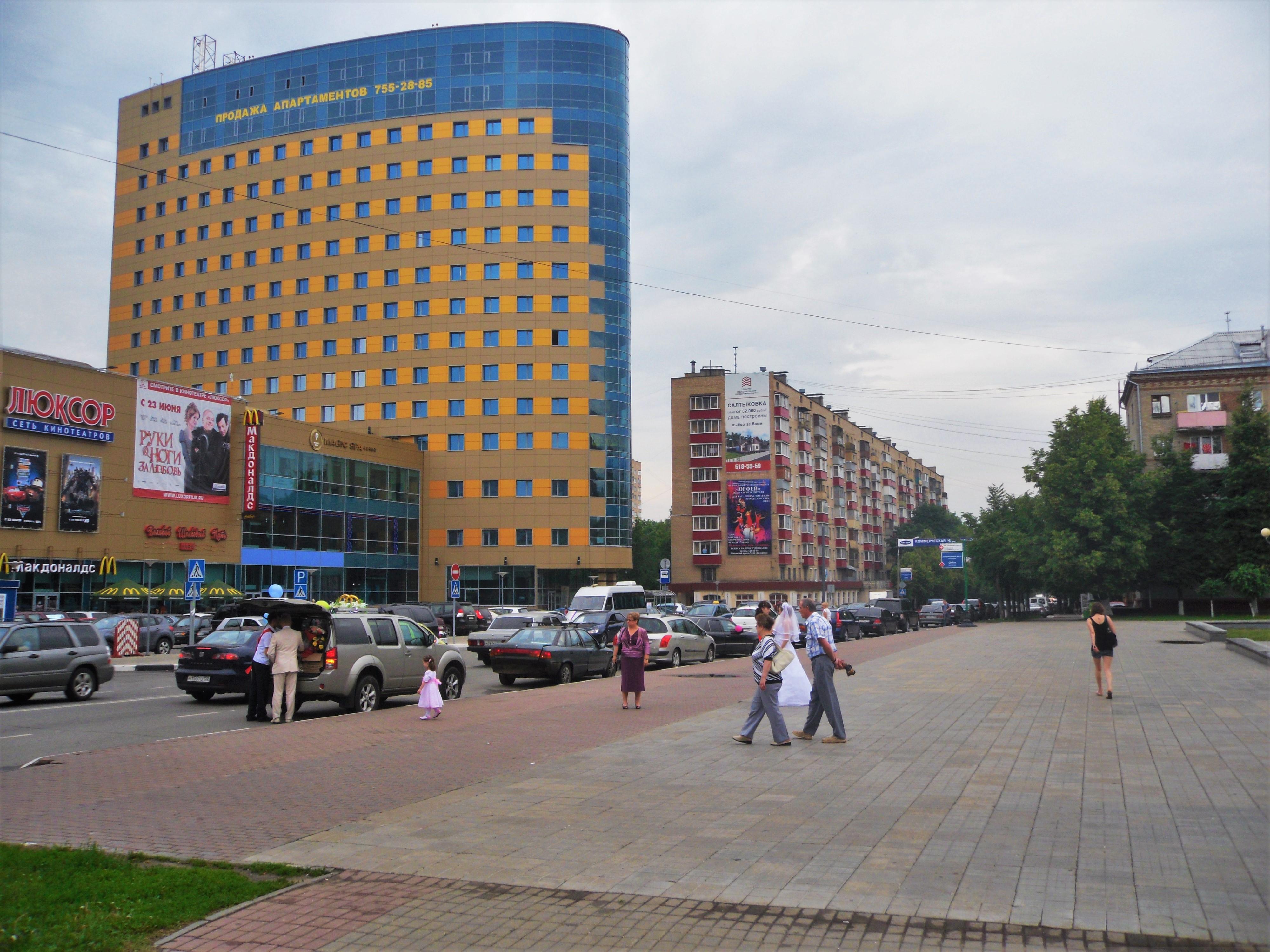 Проспект Ленина (Балашиха) — Википедия