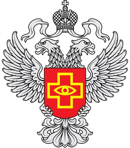 Федеральная служба по надзору в сфере здравоохранения ростовской
