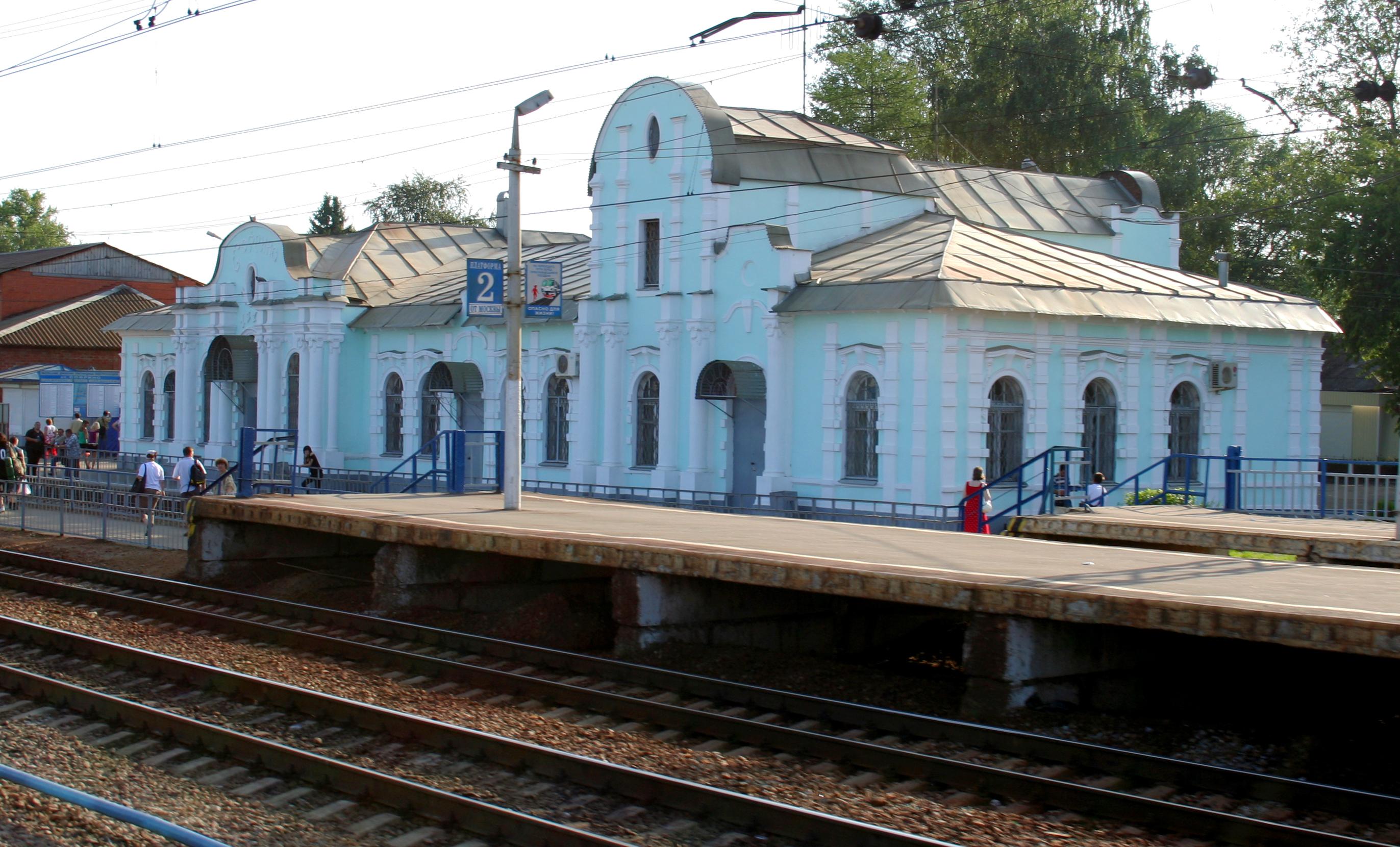 Панорамное фото курского вокзала это несмотря