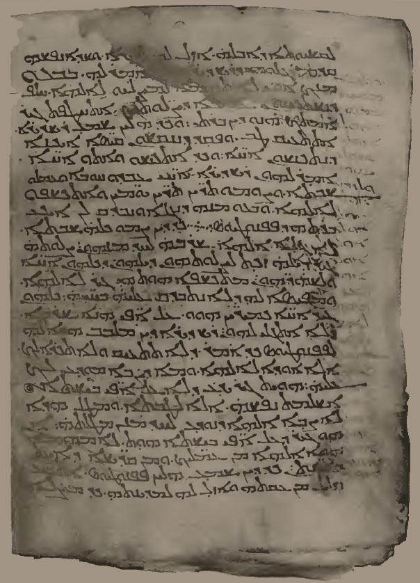 Syriac Sinaiticus Wikipedia