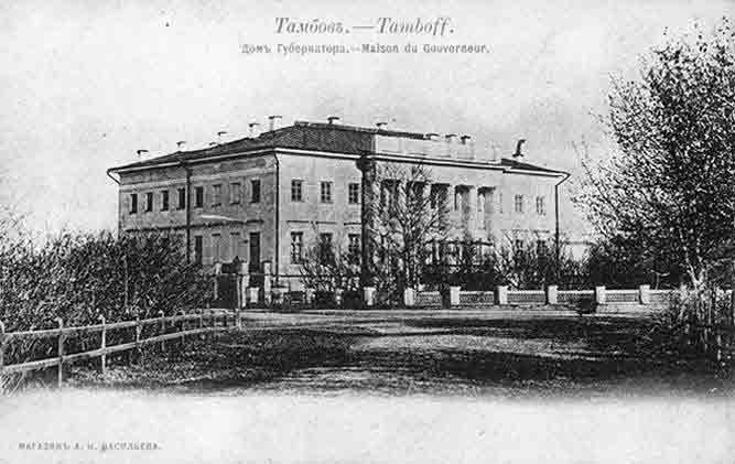 Файл:Tambov, house for governor.jpg