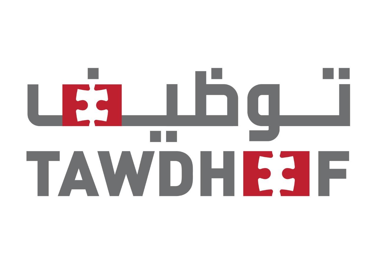 Tawdheef Career Fair Wikipedia