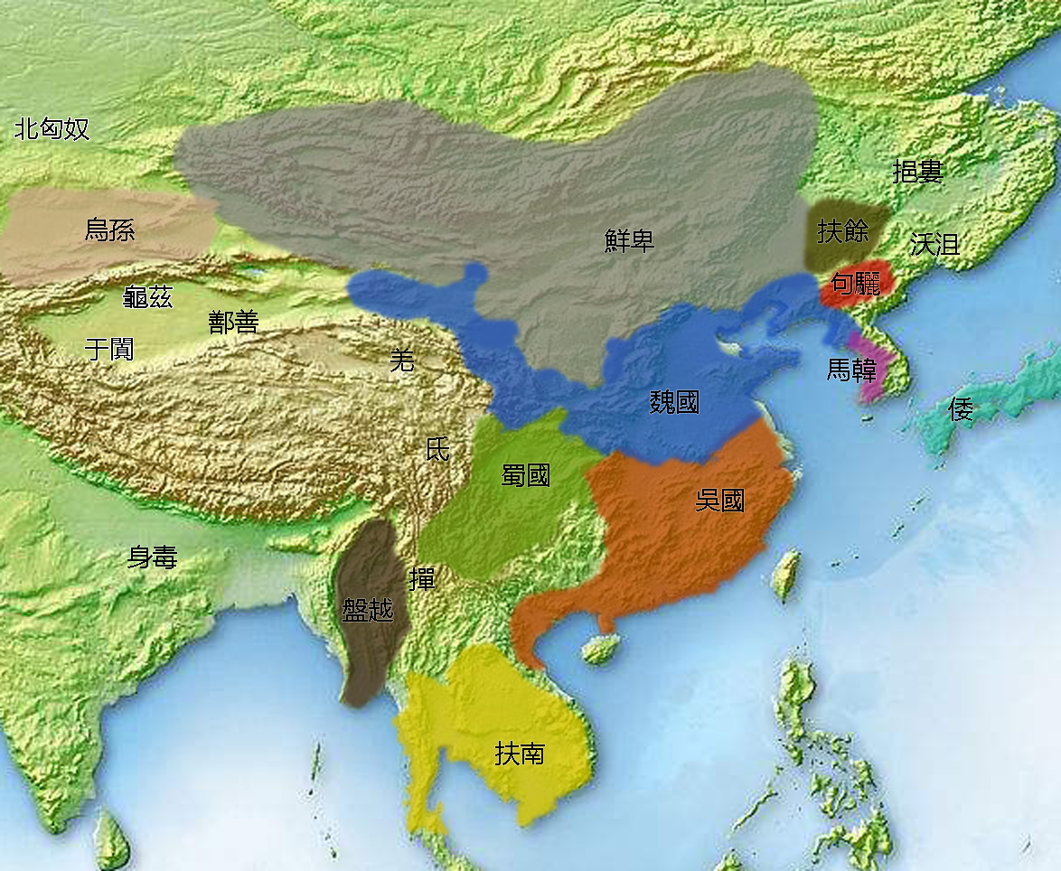 File Three Kingdoms Of Ancient China Png Wikimedia Commons