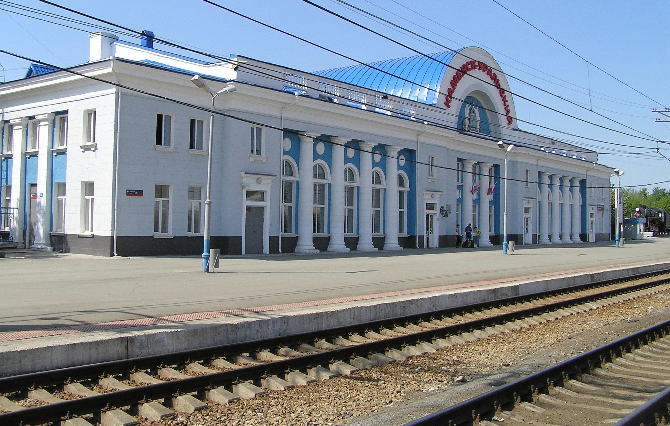 Индивидуалки екатеринбург железнодорожный вокзал