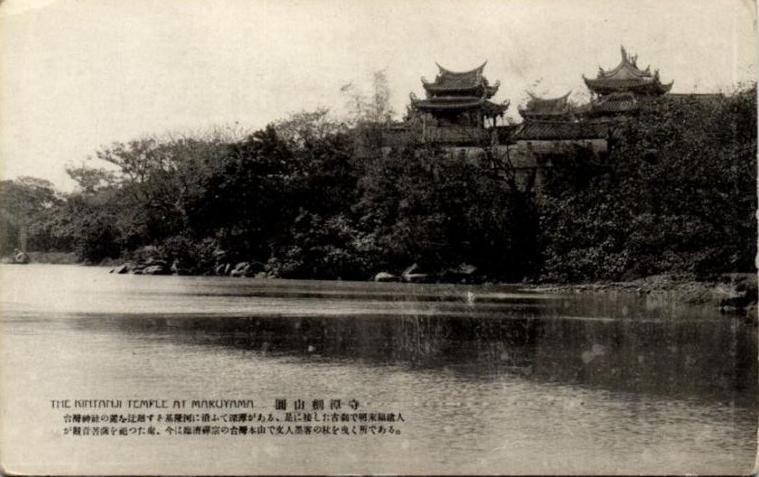 劍湖山 Wikipedia: 淡水廳八景之一「劍潭幻影」位在哪裡? « 地圖與遙測影像數位典藏計畫