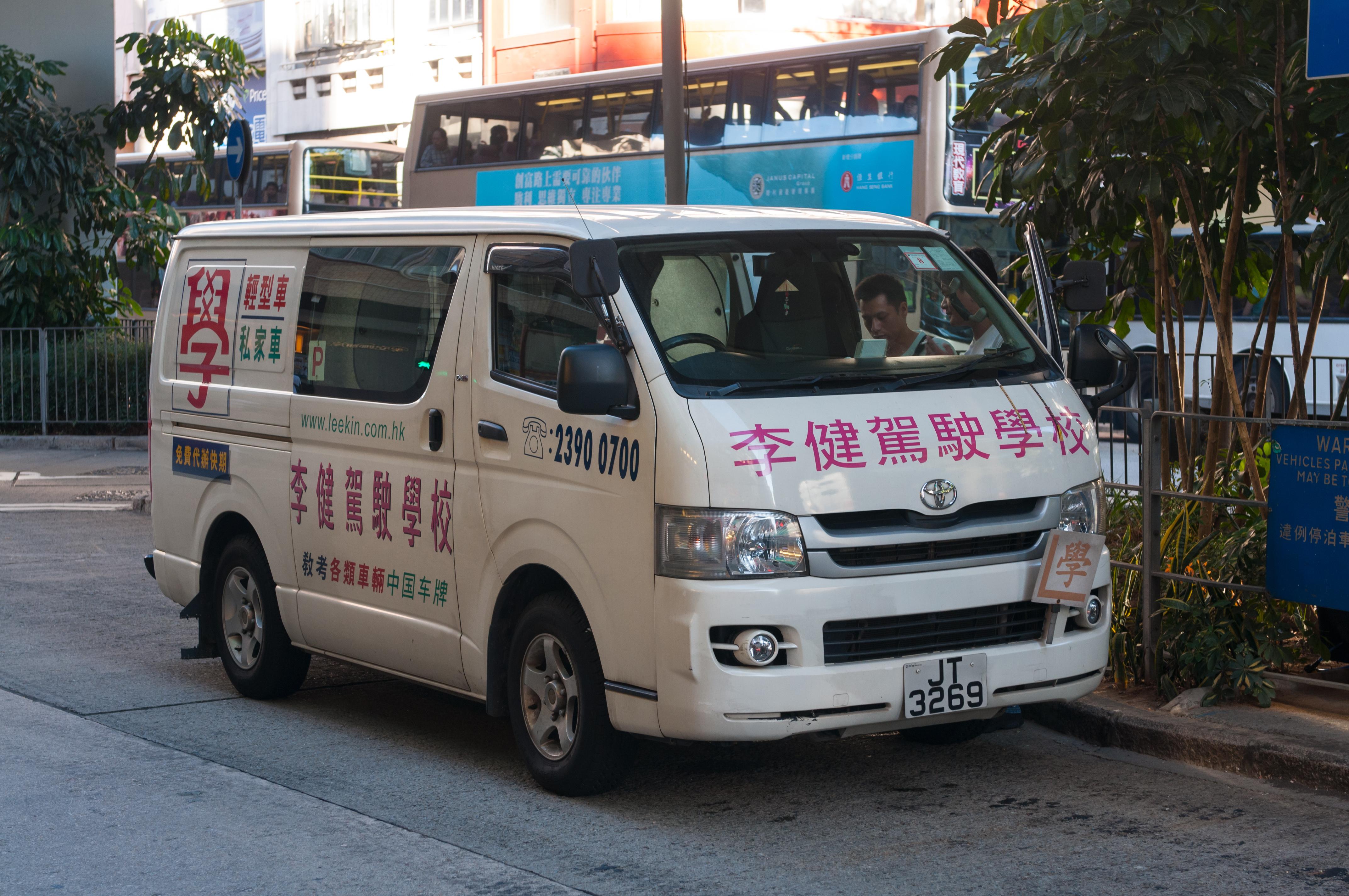 13-08-11-hongkong-50mm-14.jpg
