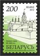 2012. Stamp of Belarus 05-2012-m-907-a.jpg
