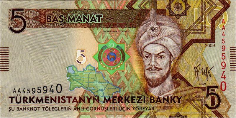Ahmad Sanjar