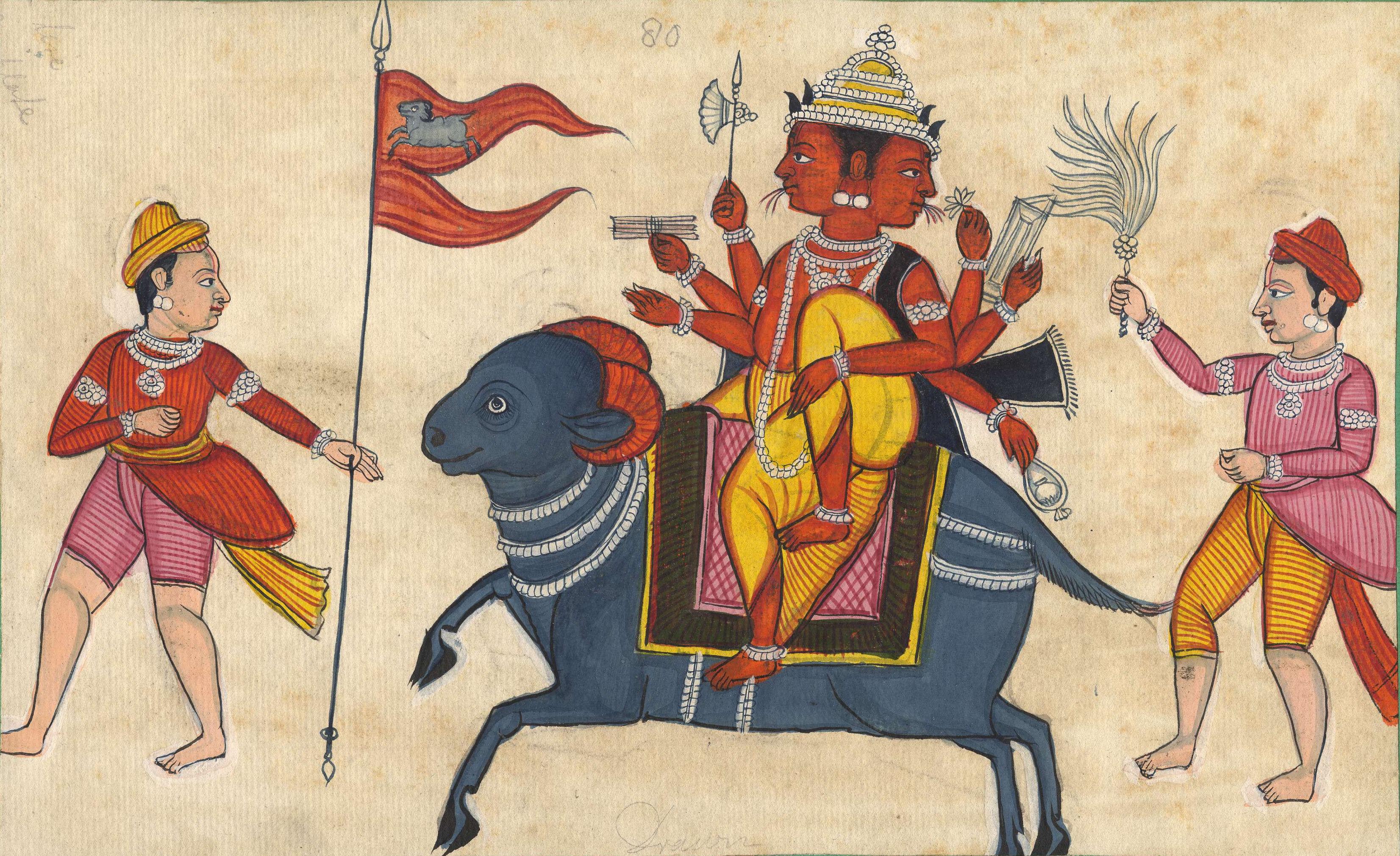 File:Agni Poona painting.jpg